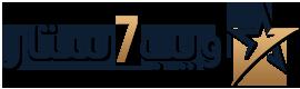 Web 7 Star Logo